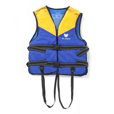 국산 돌핀 옐로우 구명조끼(L)/ 수영 부력보조복
