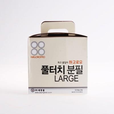 하고로모 분필 - 탄산라지 백색 1통 15(本)