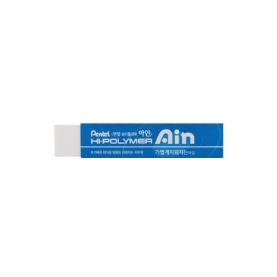 [펜탈] AIN지우개 ZETH07S-W(블루) [개/1] 342139