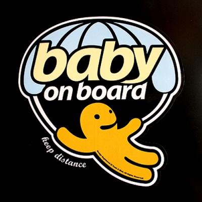 [율스] 아기가 타고 있어요 (낙하산)