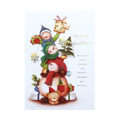 크리스마스카드 카드 성탄카드 FS109-5