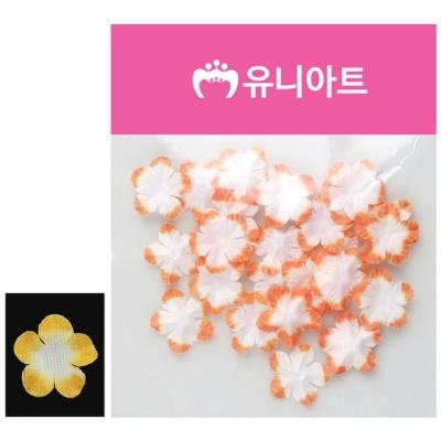 유니아트 싸리꽃 백색 주황 조화꽃 장식 꾸미기재료