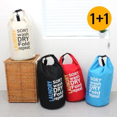 1+1 대용량 런드리백 4color/세탁바구니/코인세탁