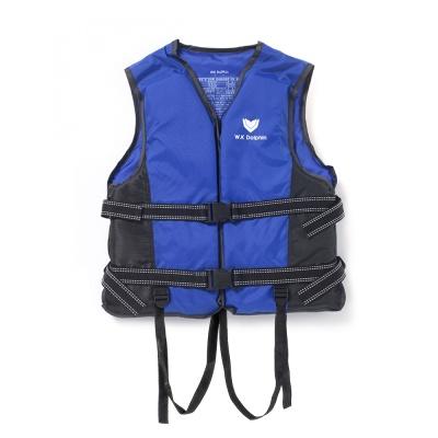 국산 돌핀 블루 구명조끼(L)/ 수영 부력보조복