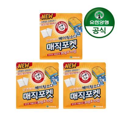 암앤해머 매직포켓 서랍장 냄새탈취제(30g 10입) 3개