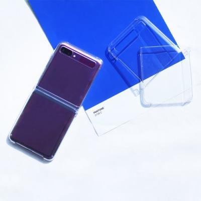 [그래비] UV Z플립 클리어