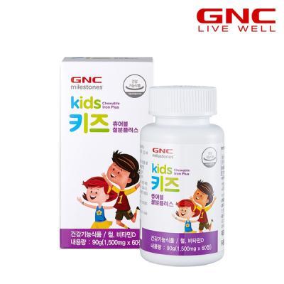 [GNC] 키즈 츄어블 철분 플러스 (60정) 60일분