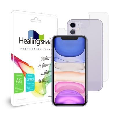 아이폰11 저반사 액정필름 2매+후면2매