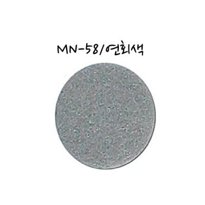 [현진아트] 스켄너부직포440X440 (4절) MN-58연회색 [장/1]  116394