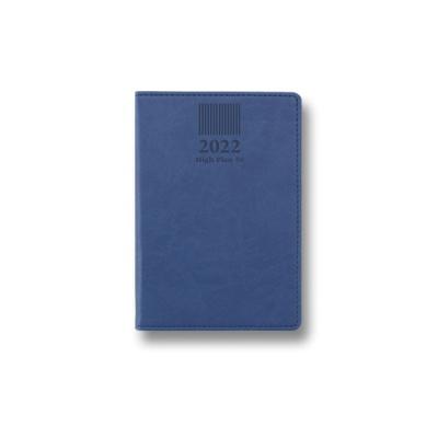 양지사 하이플랜/50/2022