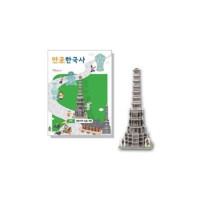 만공한국사 입체퍼즐 - 고려 경천사지 10층 석탑