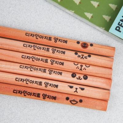 [주문제작]네임연필2B 6자루우드 이모티콘