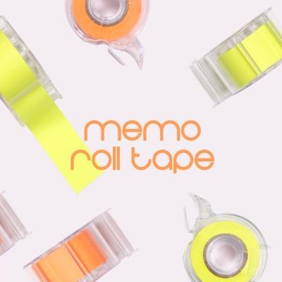 메모롤 테이프 25mm