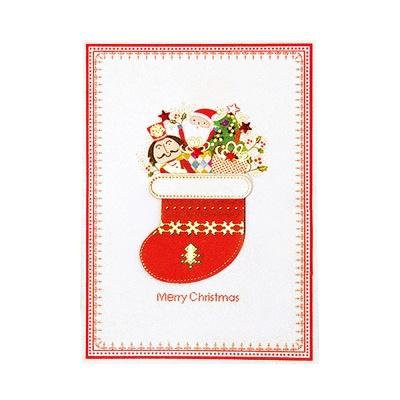 크리스마스카드/성탄절/트리/산타 양말속선물 (FS1014-2)