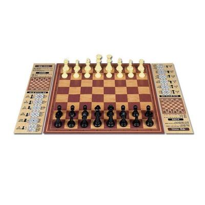 바니랜드 체스아카데미 보드게임