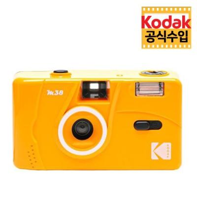 코닥 필름카메라 M38 / 토이카메라