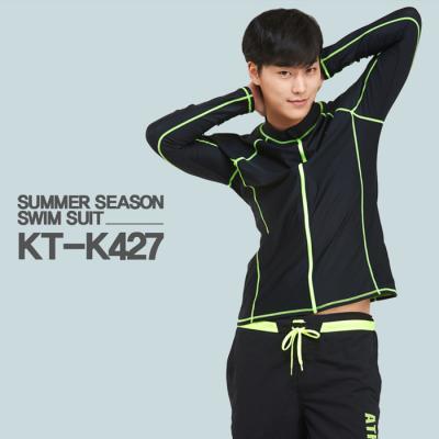 쿠기 남성 래쉬가드 상의단품 KT-K427