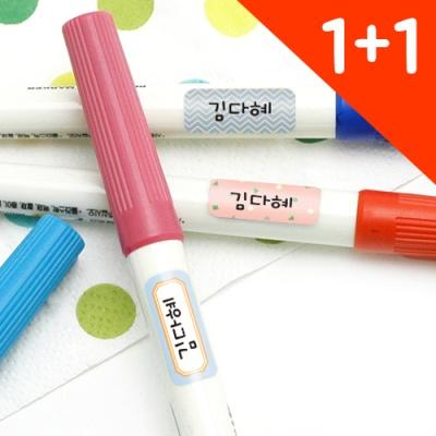 1+1 소형 유포지 인덱스 방수 네임스티커(312조각)