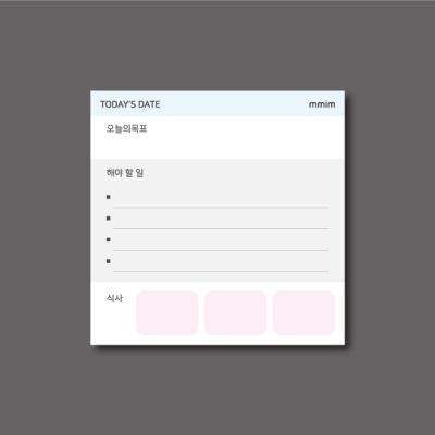 [mmim] 단메모지 (2) TODAY'SDATE