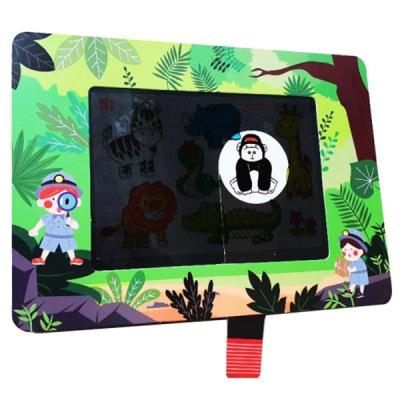 정글속동물 스크린북(1인용)