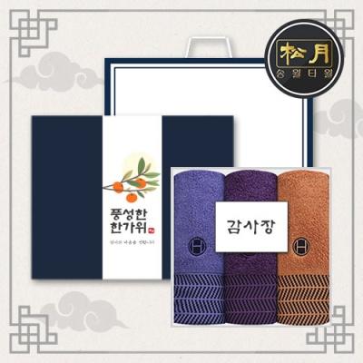 송월 추석선물세트 어로우 세면타월 3매세트