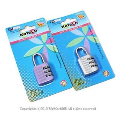 코텍 학생 번호열쇠 중 자물쇠 잠금장치 보안