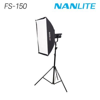 난라이트 FS-150 소프트박스 90x60 원스탠드 세트