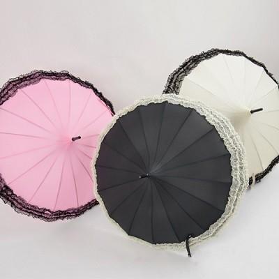 컬러레이스 장우산