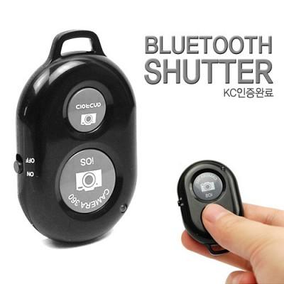 [헬셀] 스마트폰 블루투스 셔터 리모컨/전파인증완료 ABSHUTTER2
