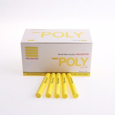 석고분필 노랑 1통 100(本)