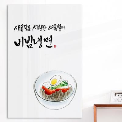 tm946-아크릴액자_여름냉면(대형)