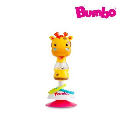 장난감 BUMBO 범보 석션토이즈 기린