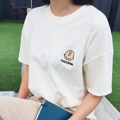 외국친구들티셔츠
