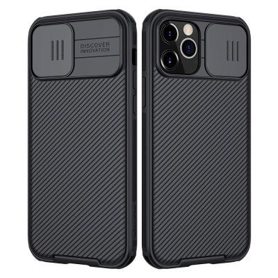 뮤즈캔 아이폰12 PRO MAX 슬라이드 프로텍션 케이스