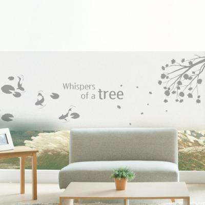 bf743-나무의속삭임_글라스시트지
