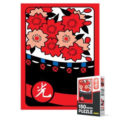 150피스 직소퍼즐 - 화투 3월 벚꽃 삼광