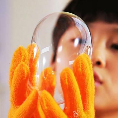 정품 터지지않는 비누방울 바부버블 장난감
