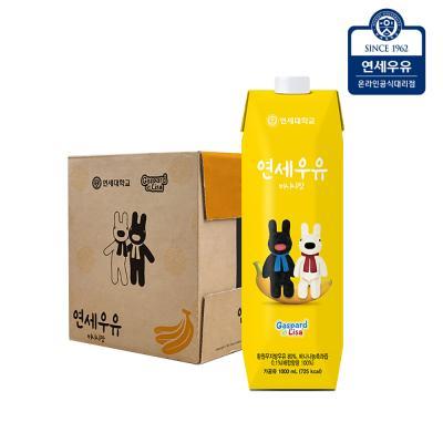 [연세우유] 연세 가스파드 바나나 1L (9팩)