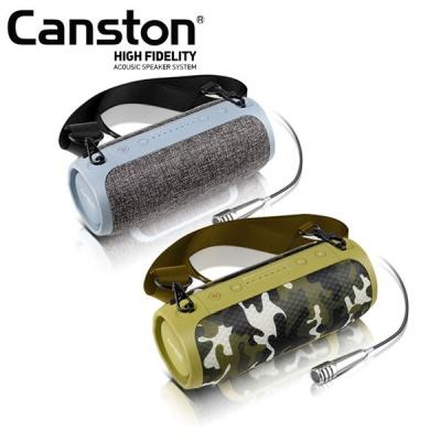 캔스톤 블루투스 멀티플레이어 M60 라우더 (라디오모드 / 한글음성안내 / 블루투스 4.0)
