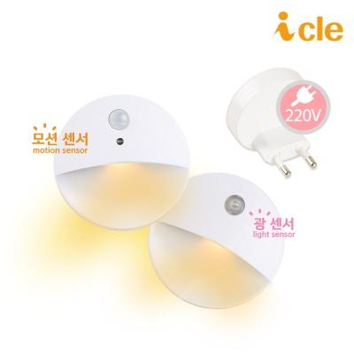 LED취침등 플러그형 220V 직결 광센서(ZJ03009L)