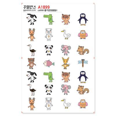 A1899-꾸밈인스스티커_즐거운동물들3