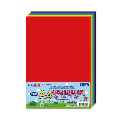 종이나라 12000 A4 양면색상지 10색 150매