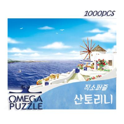 [오메가퍼즐] 1000pcs 직소퍼즐 산토리니 1022