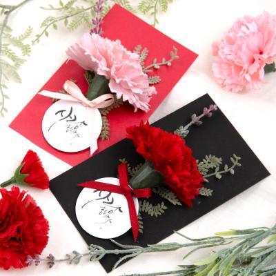 어버이날 카네이션 부모님 용돈 꽃봉투 사랑해요