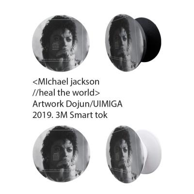 Dojun Jackson smart Tok (오마쥬 스마트톡 잭슨)