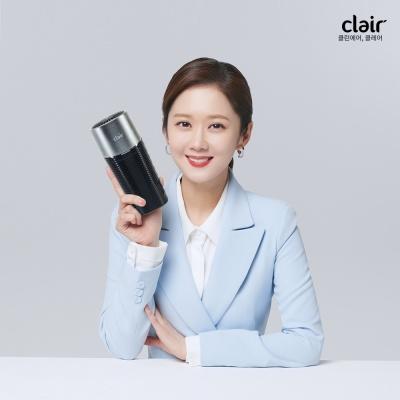 [클레어] 장나라 공기청정기 클레어B 차량용 B1BU0533