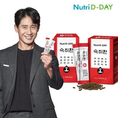 [뉴트리디데이] 숙취환 숙취해소제 2박스(20포)