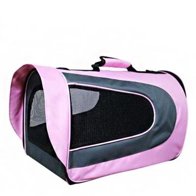 반려견 반려묘 캐리어 이동가방 핑크 M