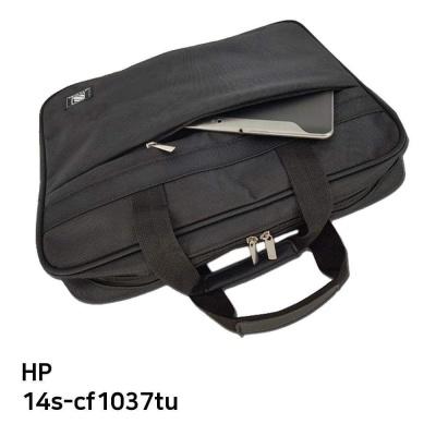 S.HP 14s cf1037tu노트북가방