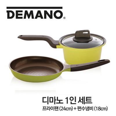 디마노 1인세트 프라이팬(24cm)+편수냄비(18cm)  [DEMANO]